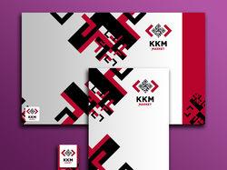 """Фирменный стиль для """"ККМ маркет"""" (папка, визитка)"""