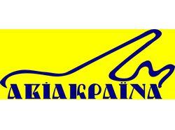 Проект логотипу