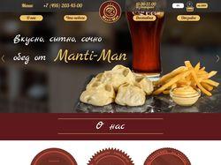 Сайт ресторана доставки Manti Man