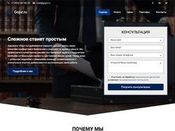 Сайт юридической компании «МЕТОД DE JURE»