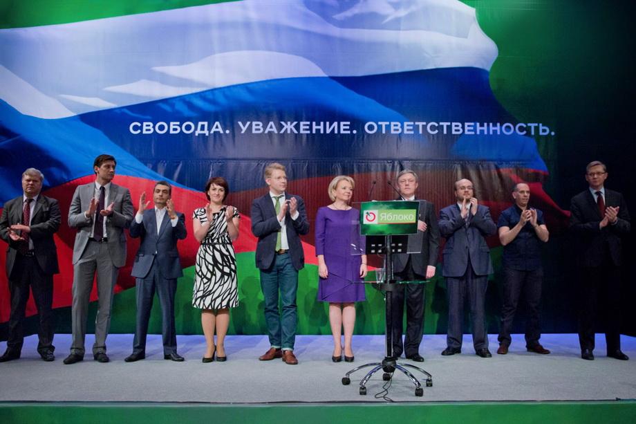 Съезд партии 2016