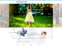 """Интернет-магазин детской одежды """"Boutique-style"""""""