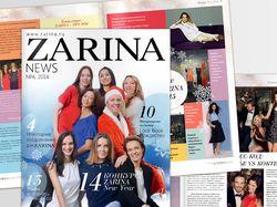 Верстка журнала для бренда ZARINA