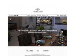 Адаптивный дизайн персонального сайта