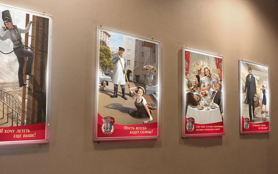 Постеры