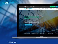 Дизайн сайта инвестиционного проекта Btc-profit