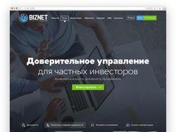 """Сайт компании """"Biznet"""""""