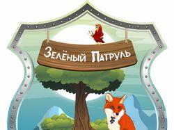Эмблема для участников детского конкурса.