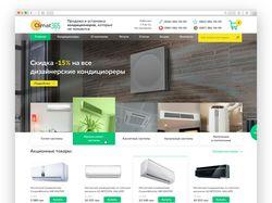 Интернет-магазин Climat365