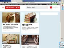 lestnica2etazh.ru