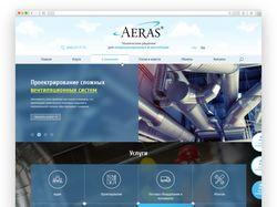 Корпоративный сайт для инжиниринговой компании