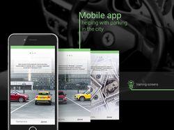 Приложение для парковки (Android)