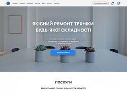 """Корпоративный сайт сервисного центра """"БОНА СЕРВИС"""""""