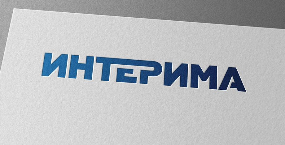 Логотип (кириллица)