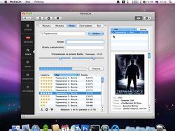 Дизайн для Mac OS программы (утилиты)