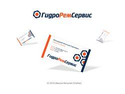 Логотип и визитка в векторном формате