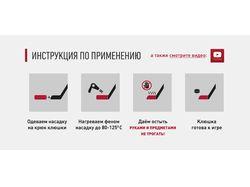 Пиктограммы для сайта
