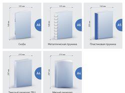 Иконки для сайта полиграфии в растровом формате