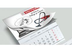 Новогодние сувениры (календари, открытки)