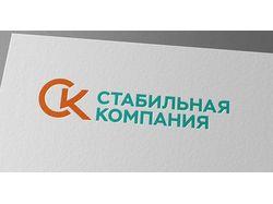 Стабильная Компания. Логотип, фир-стиль и др.