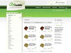 ArtMobile - запчасти и комплектующие для мобильных