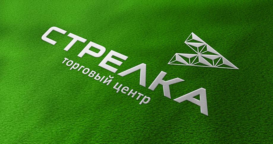 Упрощенное начертание логотипа