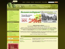 Доба.ру - мир необычных подарков