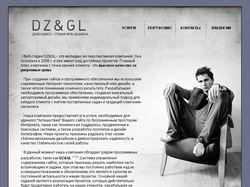 Студия веб-дизайна DZ&GL (Дизенджел)