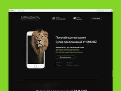 Дизайн оптового сервиса от smm.bz