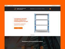 """Дизайн сайта для ТОО """"ASSK LTD"""""""