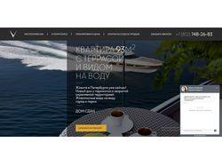 Адаптивная вёрстка Landing page на cms Wordpress