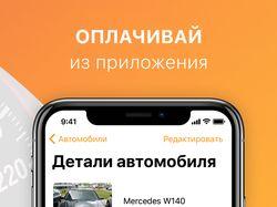 Штрафы ГАИ за превышение скорости в Беларуси.