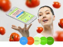 Продажа семян томатов