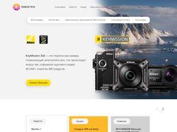 Онлайн магазин фототехники