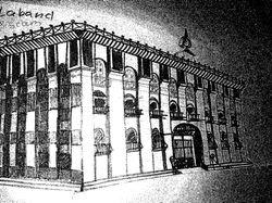 Здание,графика