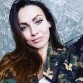 Анна Стерн