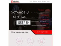 ДизайнСайтов