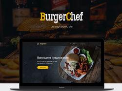 Дизайн сайта для бургерной