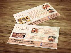 HighDay - спа салон. Макет визитки