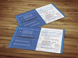 PartPrice - макет визитки