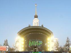 Визуализация «Ледокол Мир – музфест» на катке ВДХН