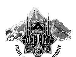Лого для бойцовского клуба «Ахмат»