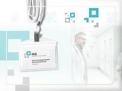 Разработка фирменного стиля медицинских клиник
