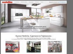 Сайт представительства мебельной фабрики