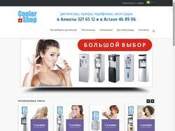 Интенет магазин диспенсеров для воды