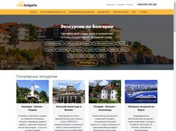 Экскурсионный сайт по Болгарии