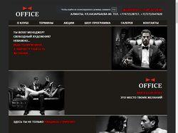 Сайт ночного клуба для мужчин