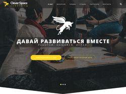 Дизайн сайта Коворкинга