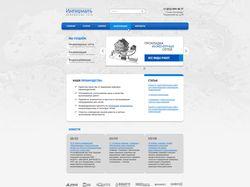 Дизайн многостраничного сайта