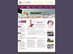 Дизайн многостраничного сайта по прокату и лизингу
